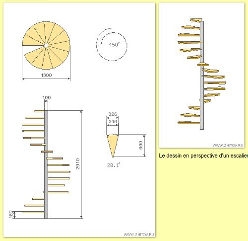 Calculez et dessinez en 3d facilement et gratuitement for Plan petit escalier en bois